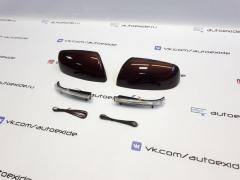 зеркала — Autoexide - запчасти и аксессуары для автомобилей ВАЗ, тюнинг и автозвук с доставкой по России